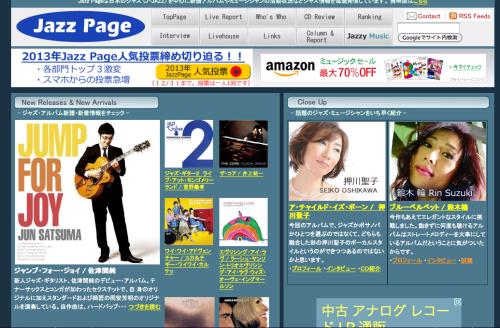 スクリーンショット(2013-12-22 17.37.41)