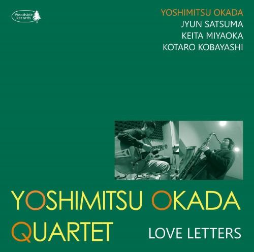 Love Letters/岡田嘉満(ts)