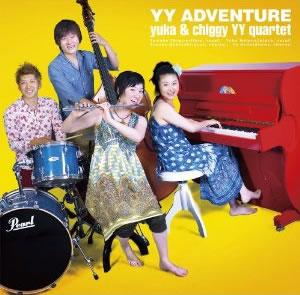 cd_yy_adventure