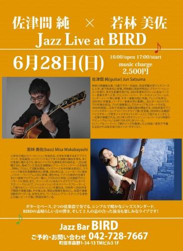 bird_july コピー.compressed